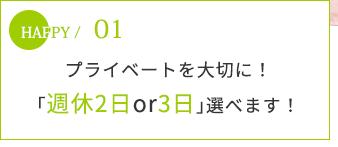 happy01