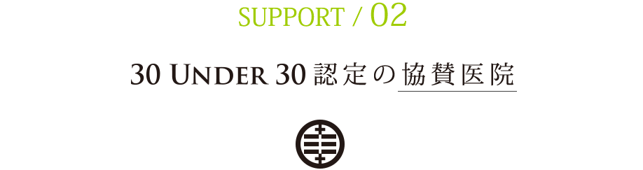 support01