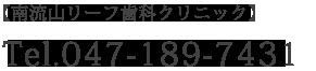 Tel.047-189-7431